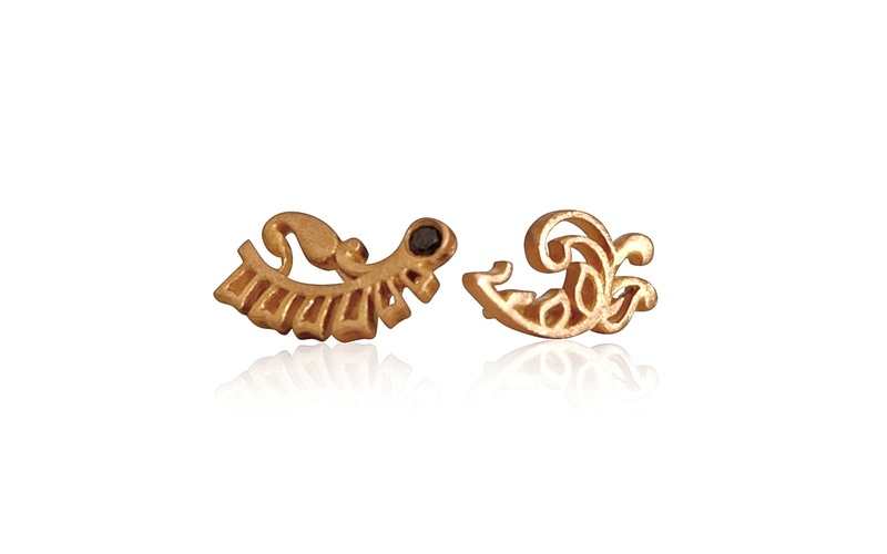 'Little Luca' 18 Carat Rose Gold and Black Diamond Fern Earrings